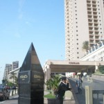 Entrance to our hotel, the Conrad Hilton in Cairo.